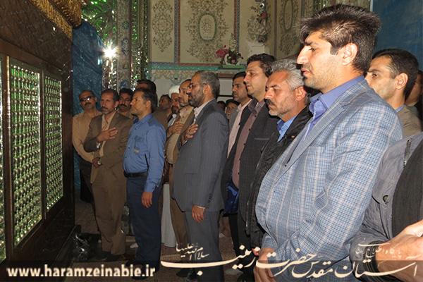 حضور پرسنل شرکت اتوبوسرانی اصفهان در حرم مطهر