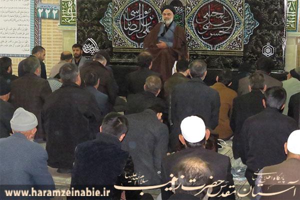 مراسم شهادت امام رضا ( علیه السلام )