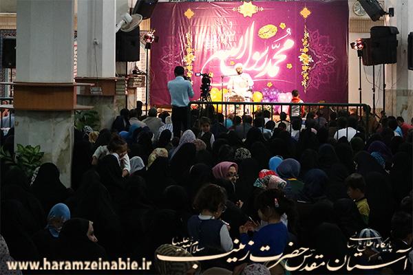 جشن مبعث نبی مکرم اسلام