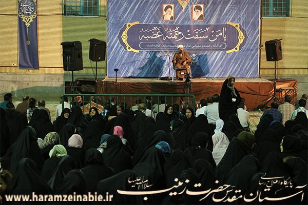 جشن امام حسن مجتبی (علیه السلام)