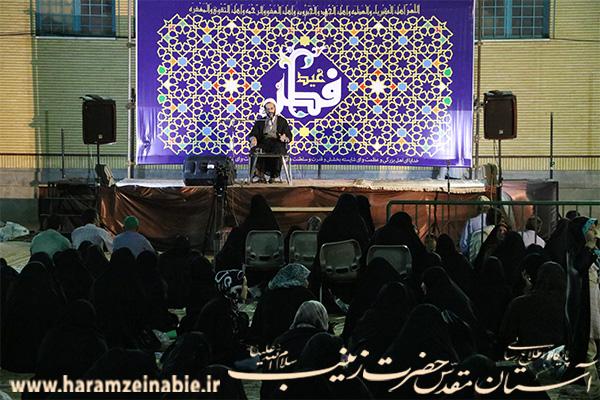 ویژه برنامه «وداع با ماه مبارک رمضان»