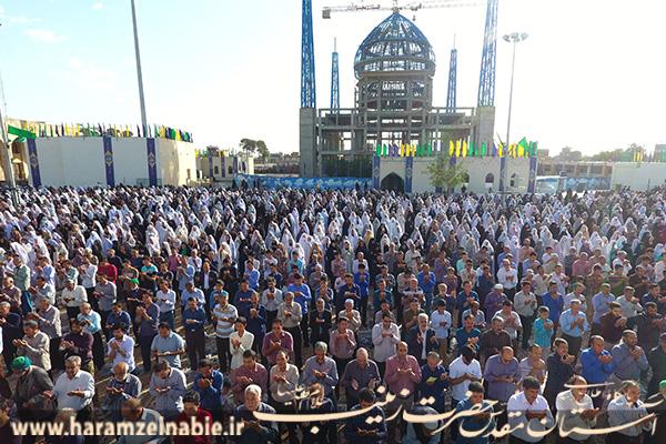 اقامه نماز عید سعید فطر