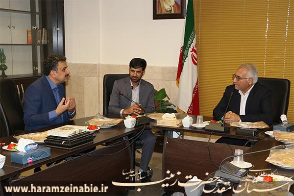 جلسه بررسی پیشرفت طرح توسعه