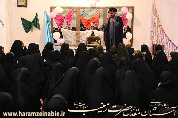 جشن میلاد کریمه اهل بیت در مرکز آموزش