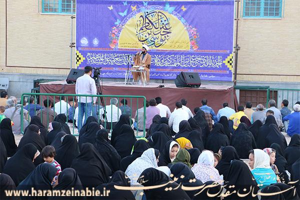 جشن میلاد امام کاظم