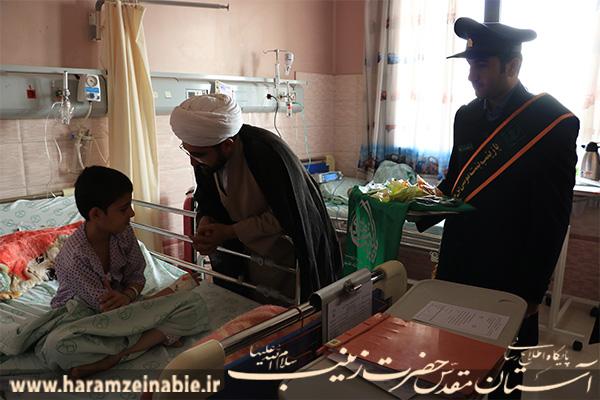 عیادت از بیماران بیمارستان امام حسین